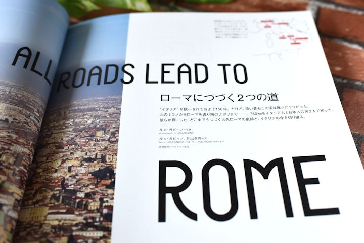 ローマに関するエッセイ冒頭