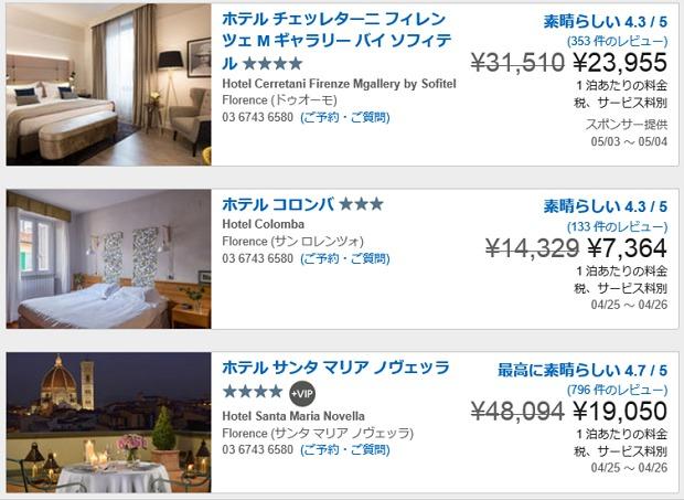 firenze-hotel-bw16