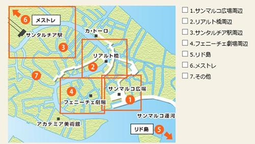 venezia-map
