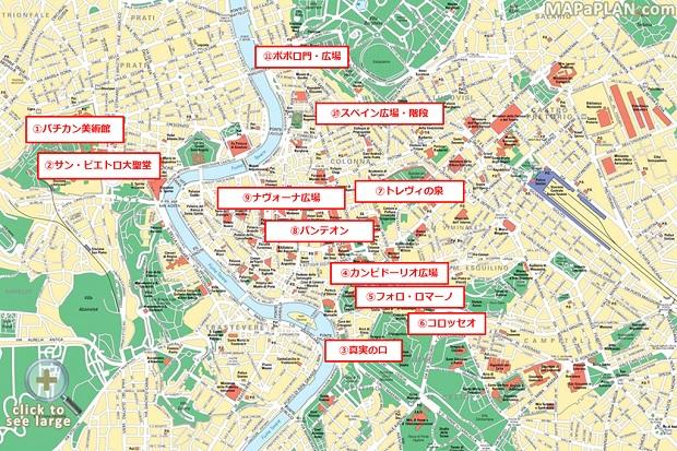 ローマの地図